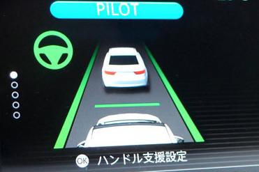 日産プロパイロットの車線認識ありモード