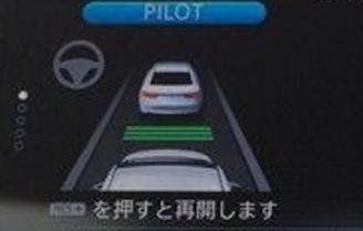 日産プロパイロットの車線認識なしモード