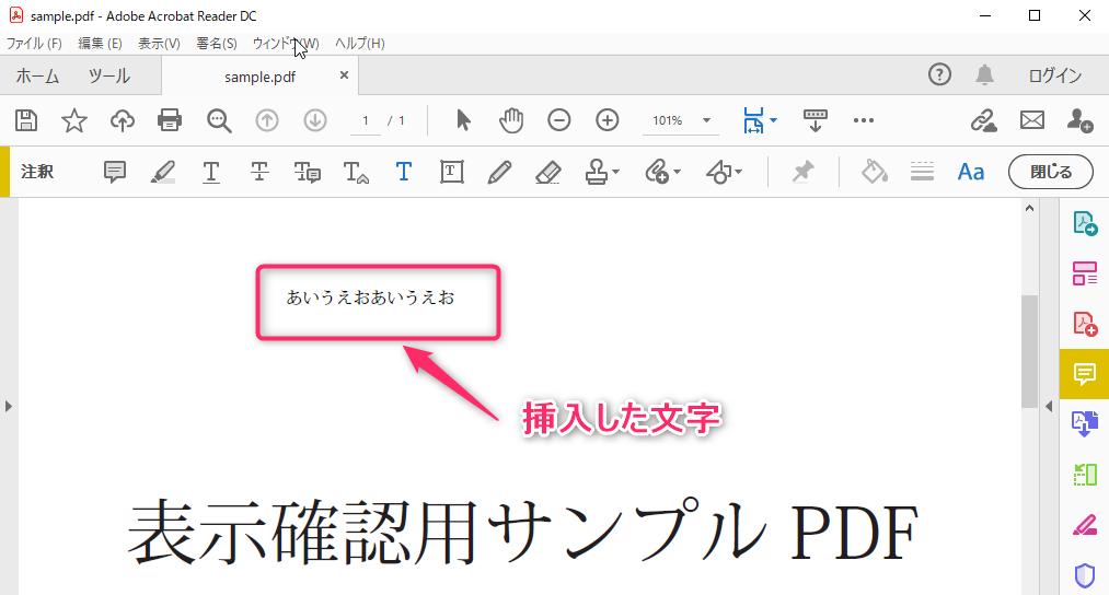 リーダー アクロバット Windows10アップデートしたら勝手にEdgeになって、PDFが開けなくなった時の対処法!